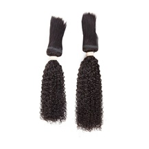 10 inches 12 inches Wefts 1B# Natural Black Braid In Bundles Curly 2PCS