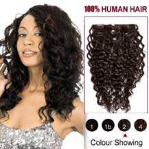 18 inches Dark Brown (#2) 7pcs Curly Clip In Indian Remy Hair Extensions