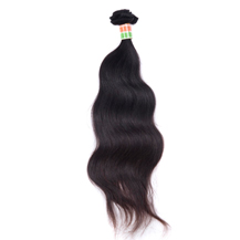 "12"" Natural Black (#1b) Body Wave Indian Virgin Hair Wefts"