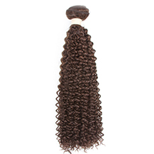 8 inches Medium Brown #4 Kinky Curly Brazilian Virgin Hair Wefts